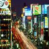 Токио ночью - Япония. Travel.Ru