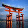 Хиросима - Япония. Travel.Ru