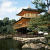 Золотой павильон, Киото - Япония. Travel.Ru