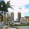 Каракас, Центр Симона Боливара - Венесуэла. Travel.Ru