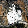 монастырь Отрог - Черногория. Travel.Ru