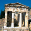 Древняя сокровищница - Кипр. Travel.Ru