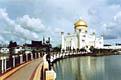 """Бруней - государство """"пристанище мира"""" - фотографии из Брунея - Travel.ru"""