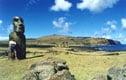 Таинственный остров и его обитатели - фотографии из Чили - Travel.ru