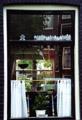 Амстердам. Окна в Европу - фотографии из Нидерландов - Travel.ru