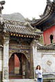 Китайская провинция - фотографии из Китая - Travel.ru