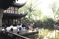 Эдем Востока - Китай - фотографии из Китая - Travel.ru