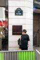 Париж, шаг в сторону - фотографии из Франции - Travel.ru