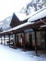 Родина гор и поездов - фотографии из Франции - Travel.ru