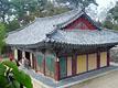 Воспоминания о Корее - фотографии из Южной Кореи - Travel.ru