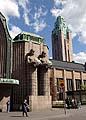 Финляндия как огород, драконье гнездо и удачное место для конференций - фотографии из Финляндии - Travel.ru
