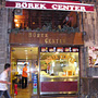 Всякий Стамбул - фотографии из Турции - Travel.ru