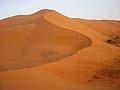 Три недели в Марокко - фотографии из Марокко - Travel.ru
