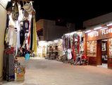 улочка с магазинами / Фото из Египта