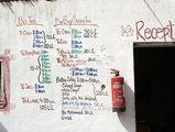 рецепция дешевого кемпа / Фото из Египта