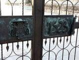 ворота / Фото из Доминиканской Республики