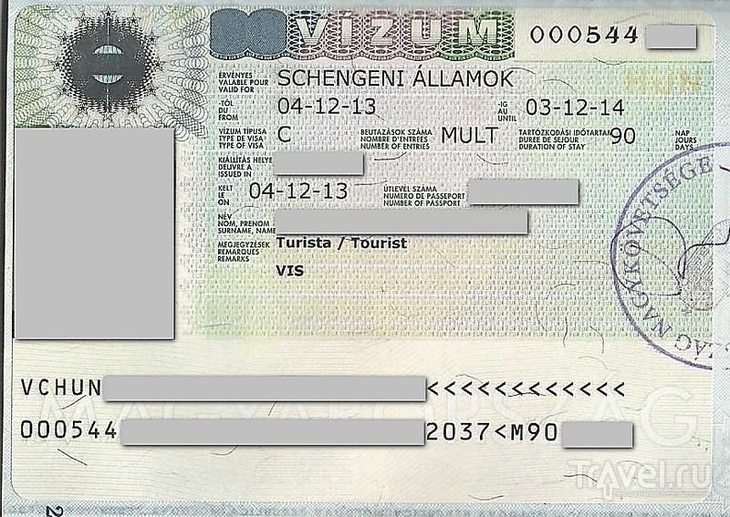 Как получить визу в Грецию. Цена греческой визы для пенсионеров, детей