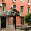 Гостиница Ирбис, Москва - TRAVEL.RU
