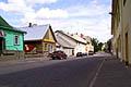 Солнечная Латвия - фотографии из Латвии - Travel.ru