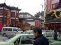 Туман над Янцзы, или Китай 2005 - фотографии из Китая - Travel.ru