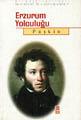 Пушкин & Абрамович - фотографии из Турции - Travel.ru