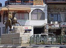 Городок Хорпиш