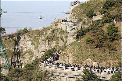 Горы Тайшань - ©Жэньминь Жибао