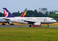 Airbus A319 / Макао (Аомынь)