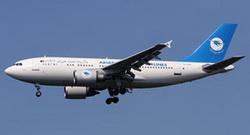 Airbus A310-304 / Афганистан