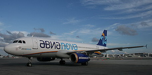 Билеты на самолет москва астрахань компания авианово цена билета москва абхазия на самолете