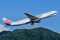 Airbus A330-302 / Тайвань