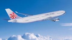 Самолет China Airlines / Тайвань