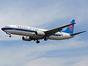 Boeing 737 / Китай