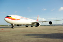 Airbus A340-600 / Китай