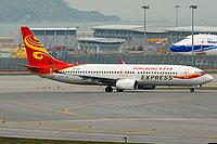 Boeing 737-800 / Гонконг - Сянган (КНР)