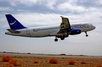 Airbus A320 / Сирия