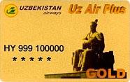 Карта Gold / Узбекистан