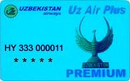 Карта Premium / Узбекистан