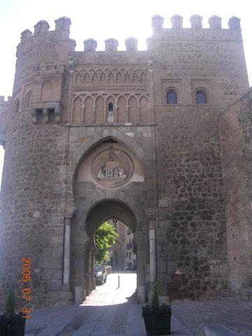 Толедо - Врата Солнца, Porta del Sol
