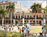 Осенняя Гавана
