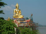 Город Соб-Руак / Фото из Лаоса