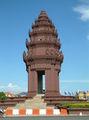 Монумент Независимости / Фото из Камбоджи