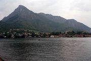 Белано. Озеро / Италия