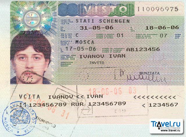 Италия откроет еще один визовый центр на территории России: в Омске.  Адрес и точная дата пока не известны...