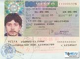 итальянская виза