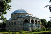 Мечеть / Фото с Украины