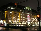 Универмаг KaDeWe / Фото из Германии