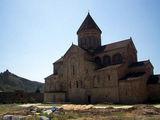 Мцхета, Кафедральный Собор / Фото из Турции