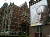 Королевский Музей / Нидерланды