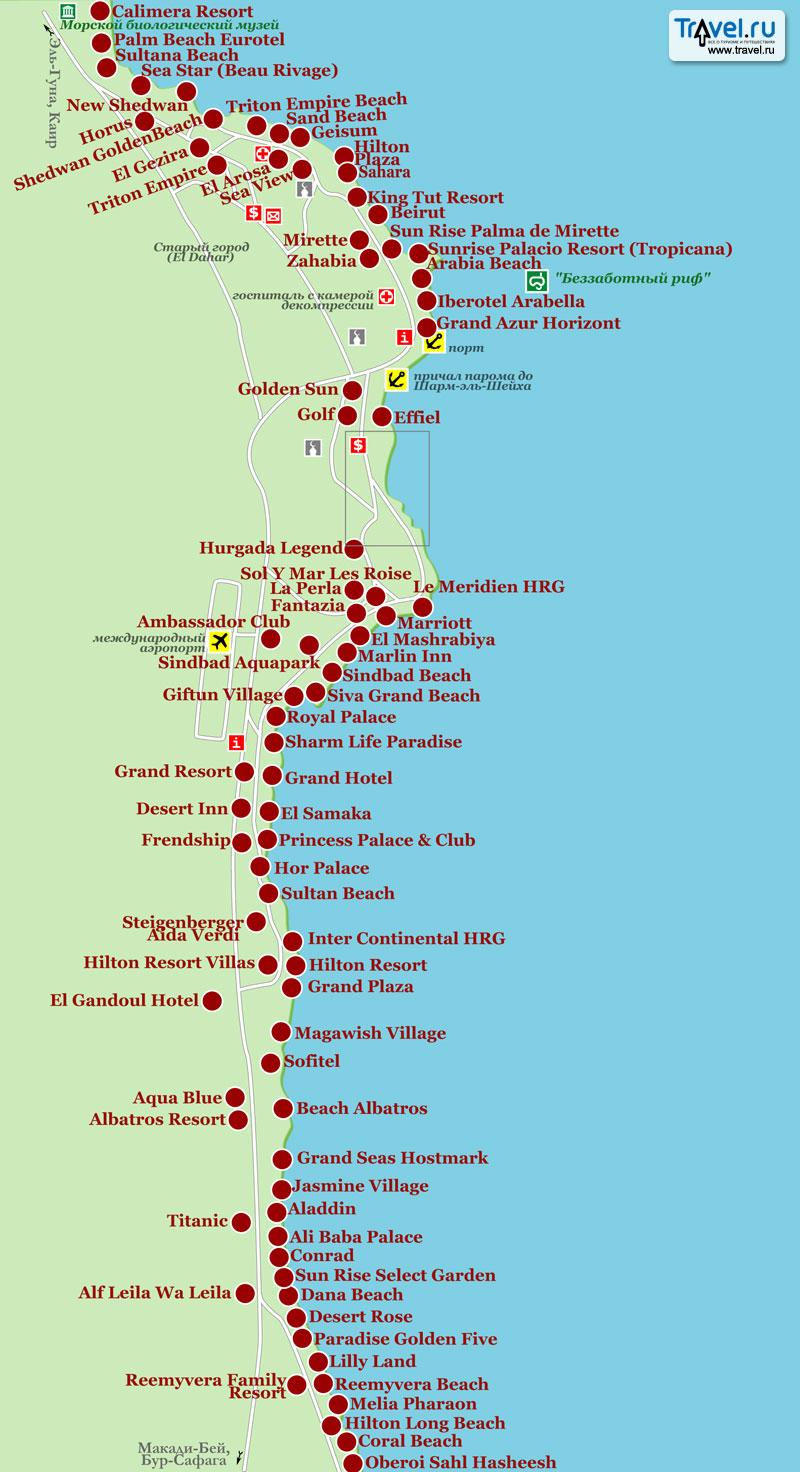 Располжение отелей на карте Хургады.